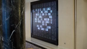 interactive wall tom sofitel paris